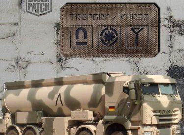 bundeswehr_germany_versorgung_laser_patch