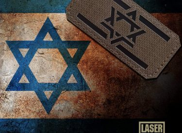 israil_flag_od_army_military_laser_patch
