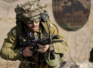 multicam_military_army_tactical_laser_patch