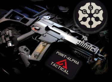 tactical_g36_laser_patch