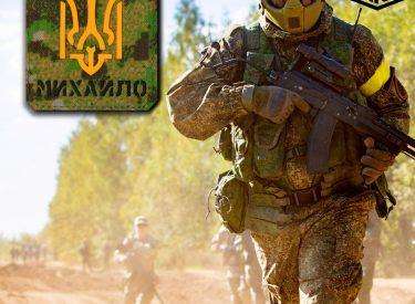 ukraine_pencott_greenzone_tactical_laser_patch
